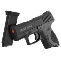 Стартові пістолети (сигнально шумові)