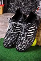 Спортивные кроссовки из текстиля удобные O-13560