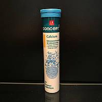 Немецкие шипучие таблетки-витамины с Кальцием