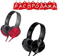 Наушники EXTRA BASS TK-450. РАСПРОДАЖА