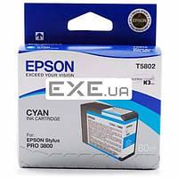 Картридж EPSON St Pro 3800 cyan (C13T580200)