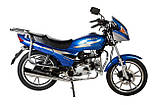 Мотоцикл VENTUS VS50QT-8 110 см3, фото 2