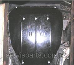 Защита двигателя Acura MDX 2006-2013 (Акура)