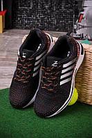 Черные кроссовки с полосками  O-13568