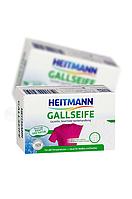 Мыло пятновыводитель Heitmann Gallseife