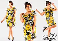 Женское короткое яркое летнее платье больших размеров