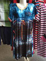 Платье-Туника вискозное масло