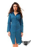 Платье-рубашка джинсовое с принтом ромбика, все размеры