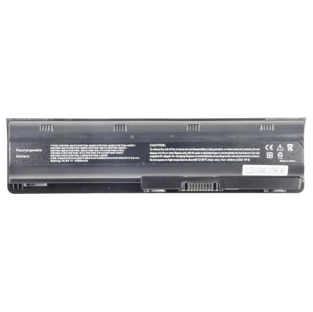 Батарея для ноутбука HP Presario CQ42 CQ43
