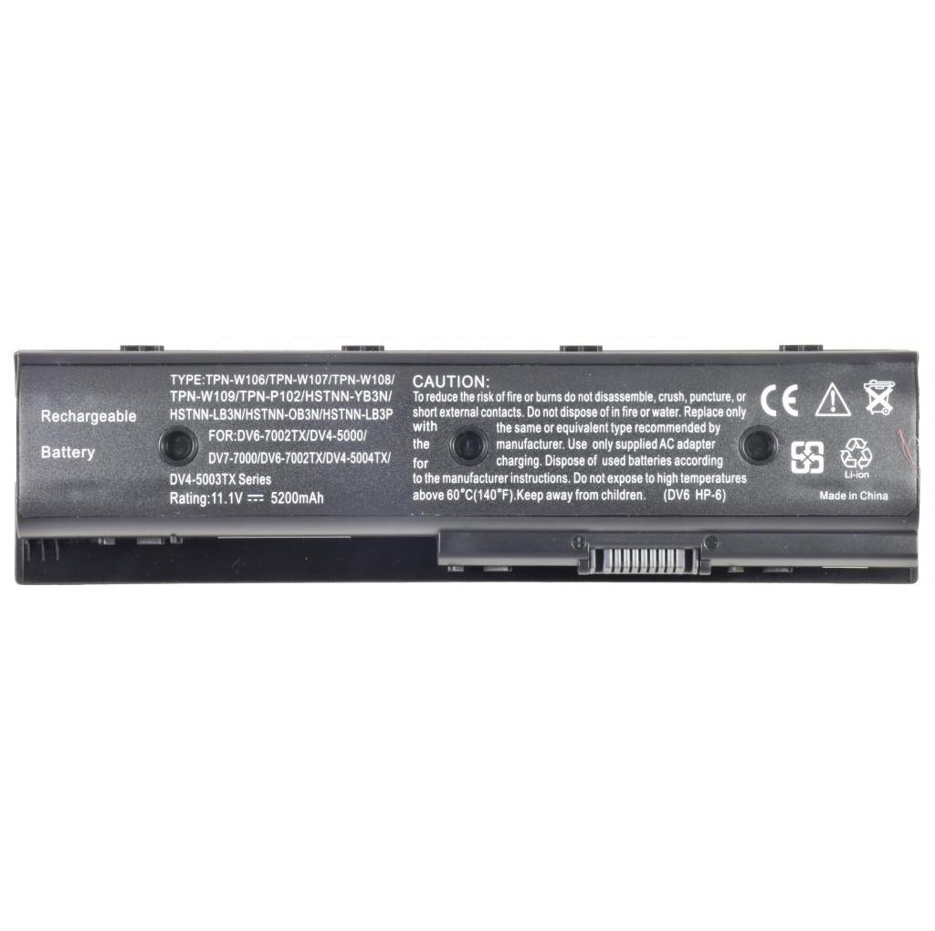 Батарея для ноутбука HP TPN-W106 TPN-W107 TPN-W108 TPN-W109 TPN-P102 HSTNN-YB3N HSTNN-LB3N HSTNN-UB3N