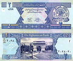 Афганистан / Afghanistan 2 Afghanis 2002 P 65a UNC