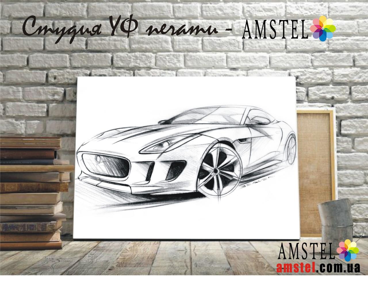 Друк картин і фото на полотні 300х400 - Машина Jaguar