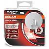 """Автомобильные галогенные лампы """"OSRAM"""" (H3)(24V)(70W)(+100%)(TruckStarPro)"""