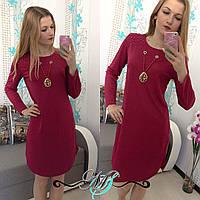 Стильное женское платье с бусами в комплекте