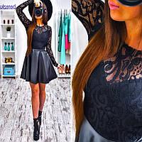 Красивое платье Алиса, расветки