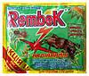 Почвенный инсектицид Рембек 220г,