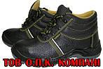 """Ботинки кожаные """"Проф - М"""" (металлический носок)"""