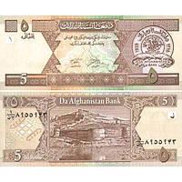 Афганистан / Afghanistan 5 Afghanis 2002 P 66a UNC