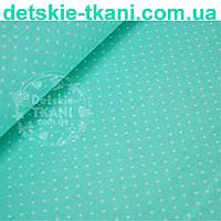 Ткань хлопковая с белыми точками на мятном фоне (№ 751)