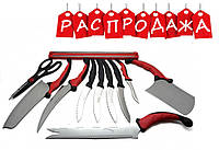 Набор кухонных ножей Contour Pro. РАСПРОДАЖА