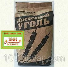 Уголь древесный для мангала 2,5 кг