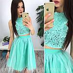 Красивый кружевной  костюм в расцветках  BER-002.004.050