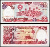 Камбоджа / Cambodia 500 Riels 1991 Pick 38 UNC