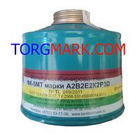 Фильтр комбинированный ФК-5МТ марки А2В2Е2К2Р3D