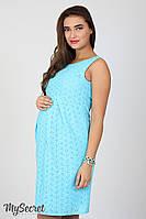 Нежный сарафан для беременных и кормления Amery, небесно-голубой