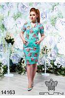 Принтовое женское платье(48-54), доставка по Украине