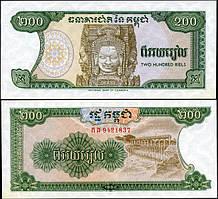 Камбоджа / Cambodia 200 Riels 1998 Pick 42а UNC