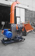 Рубительная машина для измельчения древесины в щепу
