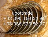 Вкладыши шатун А-41, А23.01-93-41, фото 4