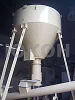Бункер накопитель с ворушителем для блока грануляции ОГМ