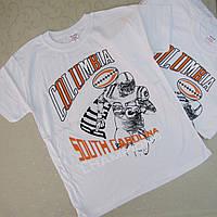 Футболка для мальчика-ПОДРОСТКА, 10-14 лет, Турция.  Детские футболки, футболки для мальчиков летние, фото 1