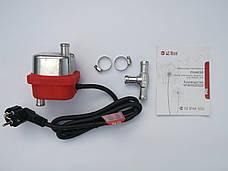 Предпусковой подогреватель двигателя от 220 В Лунфей (Маленький Q) 1,5 квт (встроенный насос), фото 3