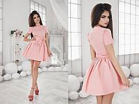 Красивое короткое женское платье с пышной юбкой с коротким рукавом +цвета