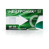 Нейтроник МГ-04 Neitronik MG-04 (91745)