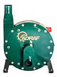Измельчитель зерна Adraf 18 кВт, фото 2