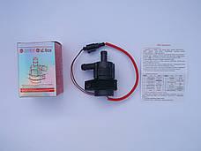 Помпа циркуляционная для охлаждающей жидкости 12 V, фото 3
