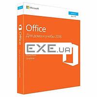 Офисный пакет Microsoft Office 2016 для дома и учебы 32/ 64 Russian для 1 ПК Коробочная (79G-04756)