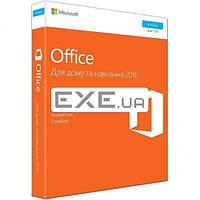 Офисный пакет Microsoft Office 2016 для дома и учебы 32/ 64 Ukrainian для 1 ПК Коробочна (79G-04633)