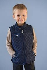 Детская демисезонная стеганая жилетка для мальчика 4-8 лет р. 110-128 ТМ Модный карапуз Синий 03-00636-0