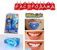 Отбеливание зубов White Light 3D. РАСПРОДАЖА