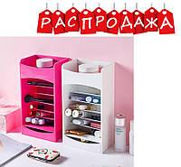 Органайзер для Косметики Cosmake Lipstick & Nail Polish Organizer. РАСПРОДАЖА