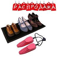 Сушилка для обуви Осень-6 . РАСПРОДАЖА