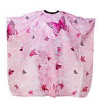 "Пеньюар ""Бабочки"", розовый 1,45*1,2"