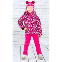 Куртка демисезонная из мембранной водоотталкивающей ткани таслан для девочки 1-4 лет ( р. 86-104) ТМ Be easy цв.131
