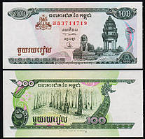 Камбоджа/Cambodia 100 Riels 1995 Pick 41a UNC