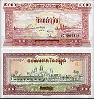 Камбоджа / Cambodia 2000 Riels 1995 Pick 45 UNC